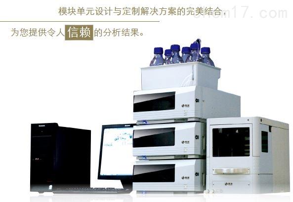 普析液相色谱仪