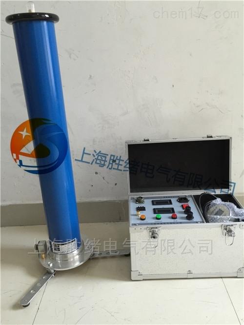 YHZGF系列直流高压发生器(一体化整体式)
