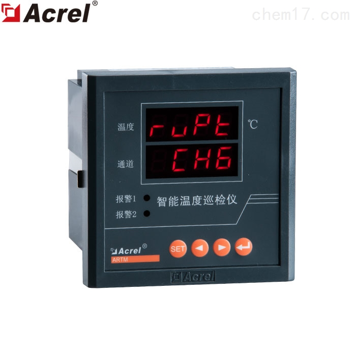 安科瑞高壓無線測溫系統