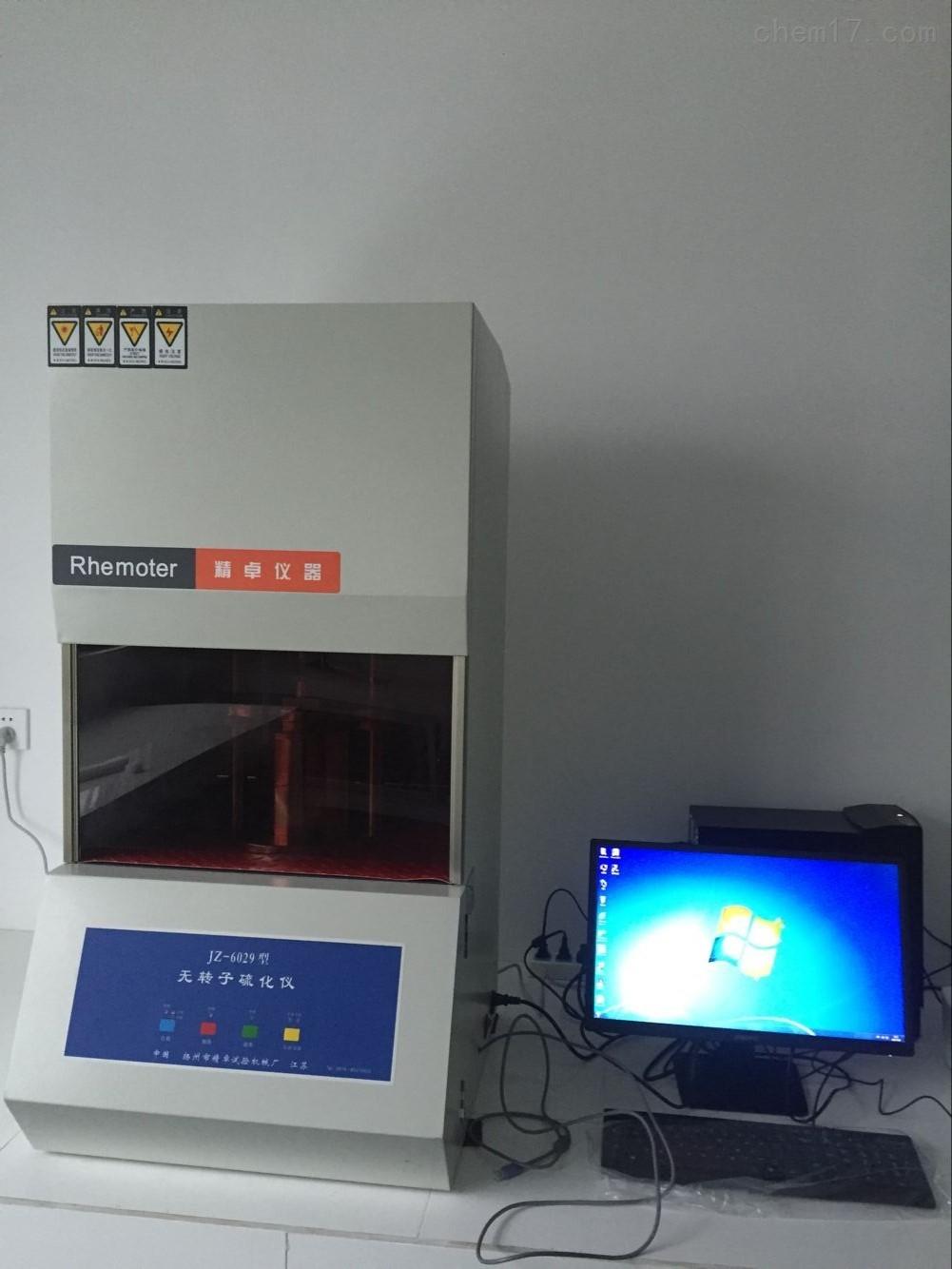 无转子硫变仪检测设备,橡胶硫变仪检测仪器