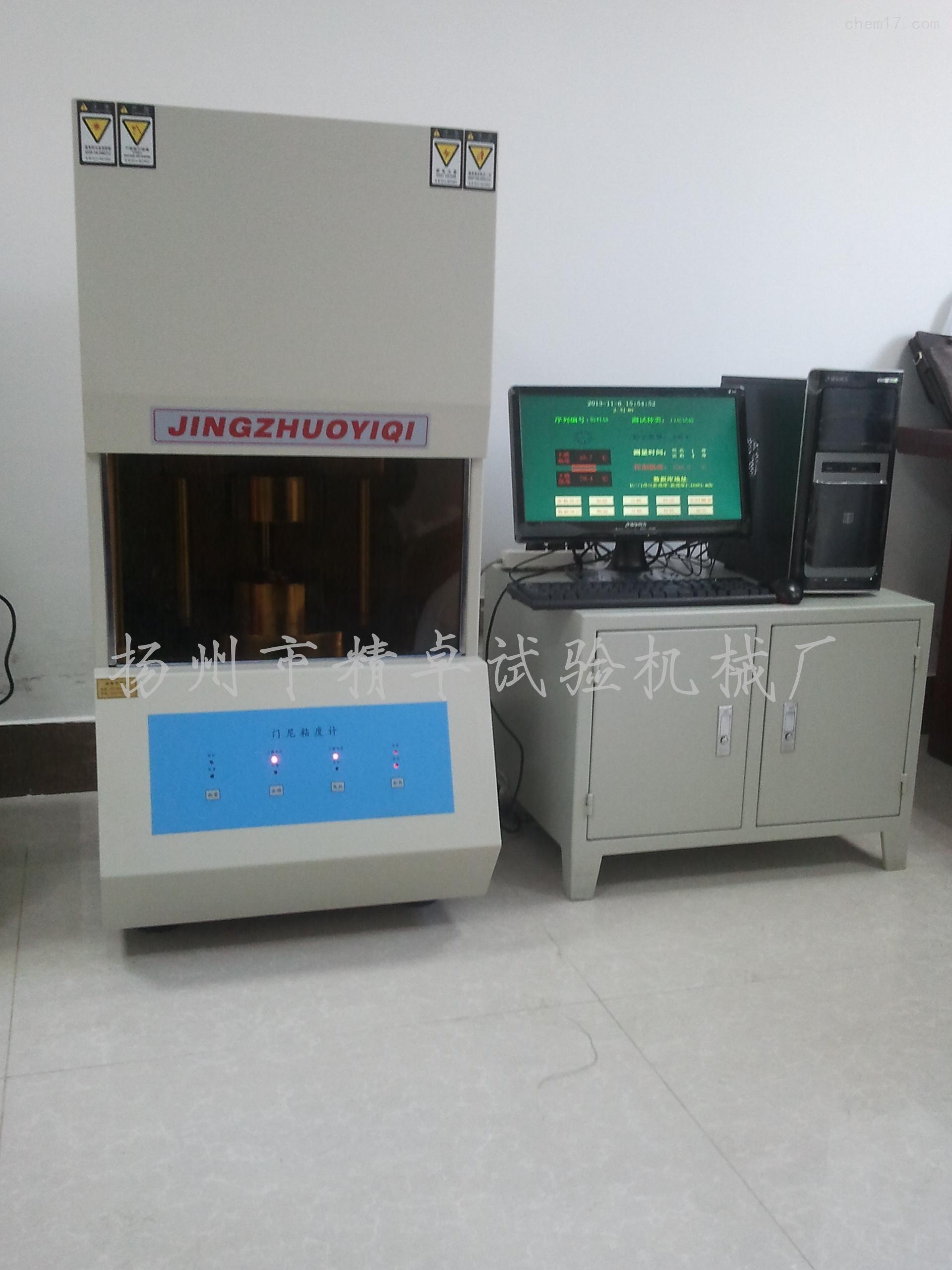 JZ-6028门尼粘度仪价格