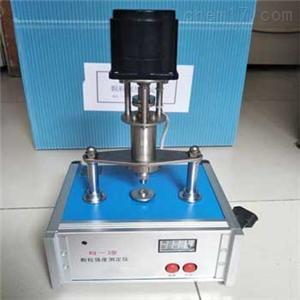 ZH8252颗粒强度检测仪