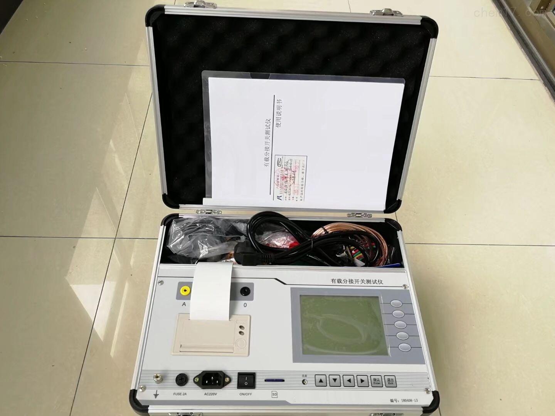 久益斷路器特性測試儀分合閘測試