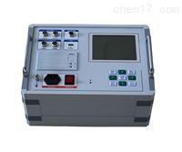 斷路器特性測試/開關綜合測試儀