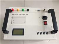 數字地阻儀大地網接地電阻測試儀