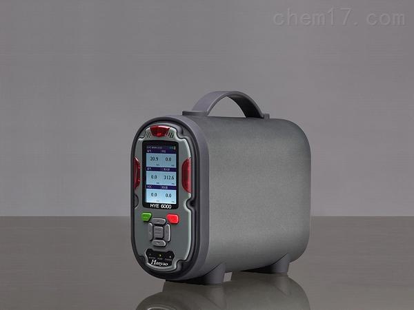 泵吸式光氣分析儀