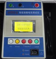 新型絕緣電阻測量儀