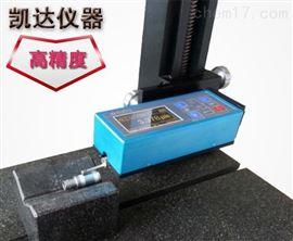 便携式粗糙度仪1