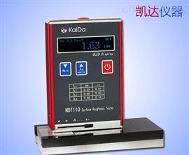 表面粗糙度测量仪厂家