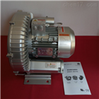 2QB710-SAH374KW 旋涡高压风机,旋涡真空气泵