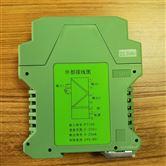 智能温度变送器一进二出4-20mA输出24V供电