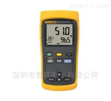 福禄克单输入数字温度表51-II