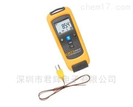 福禄克t3000 FC 无线 K 型温度模块