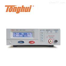 TH9301A常州同惠 TH9301A 交直流耐压测试仪