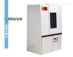 XD2/3/6多晶粉末射线衍射仪