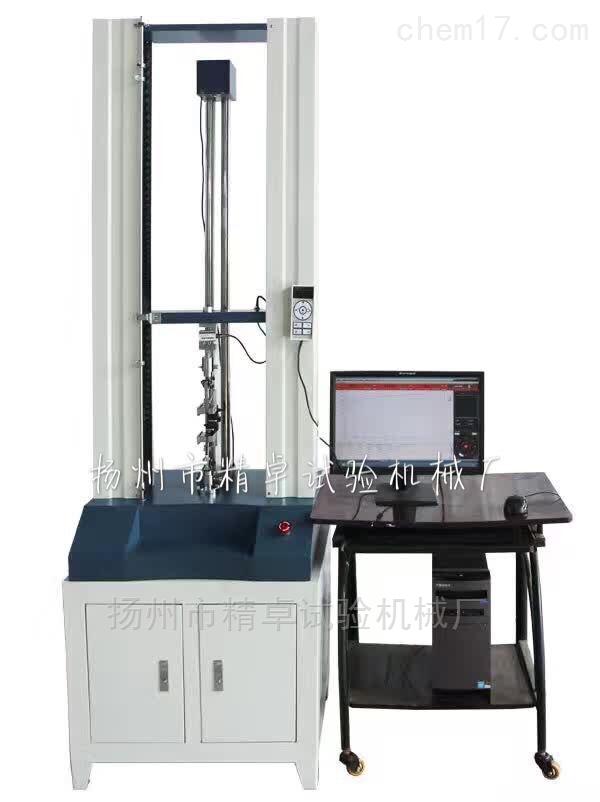JZL-B系列电脑拉力机