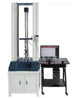 橡膠拉力檢測儀器,再生膠拉力檢測設備
