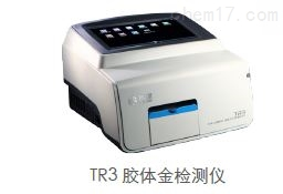 TR3胶体金检测仪