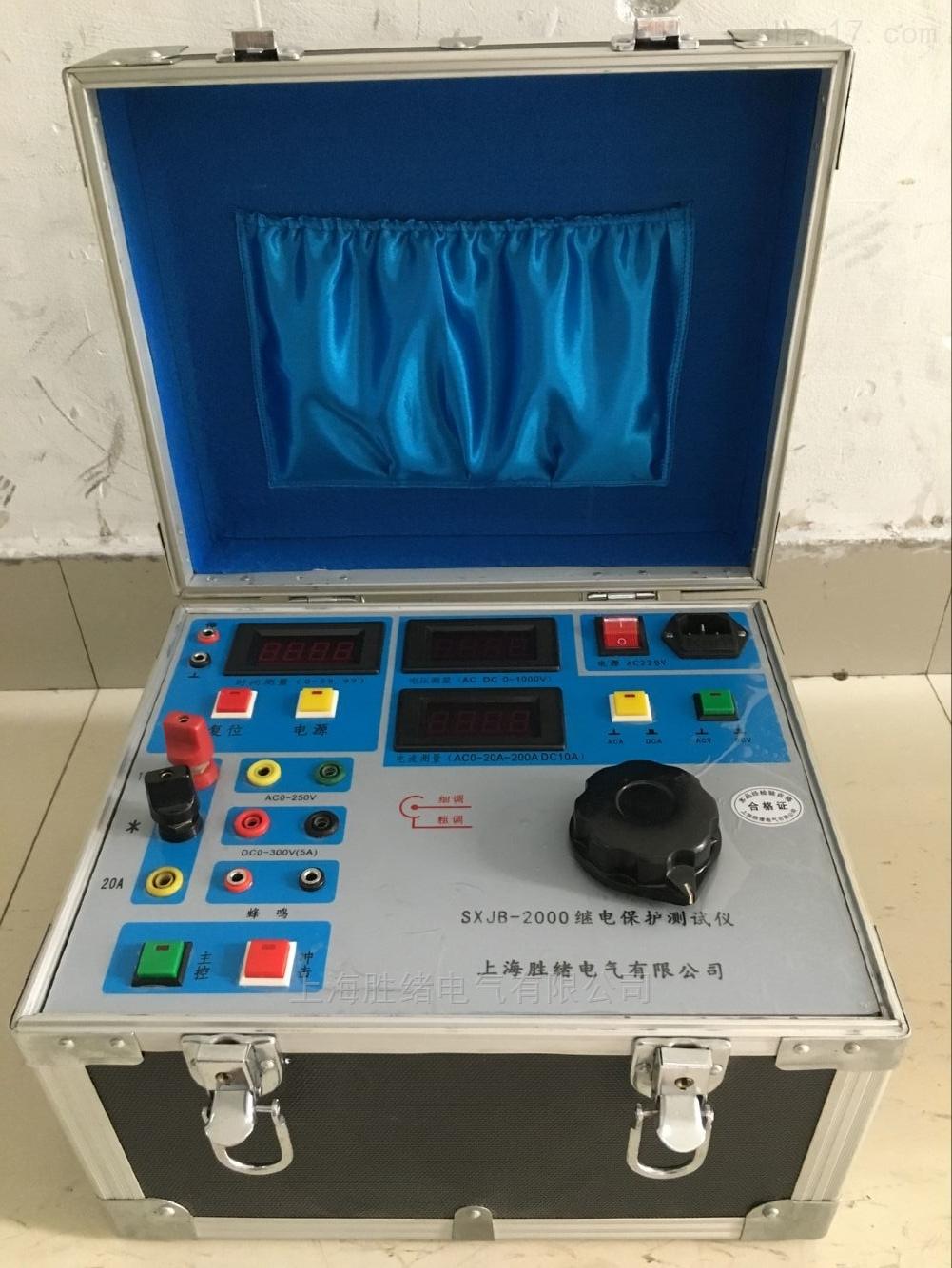 SXJB-3300微机继电保护校验仪
