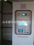 CEMS烟气SO2 NO O2 温度 压力流速粉尘湿度