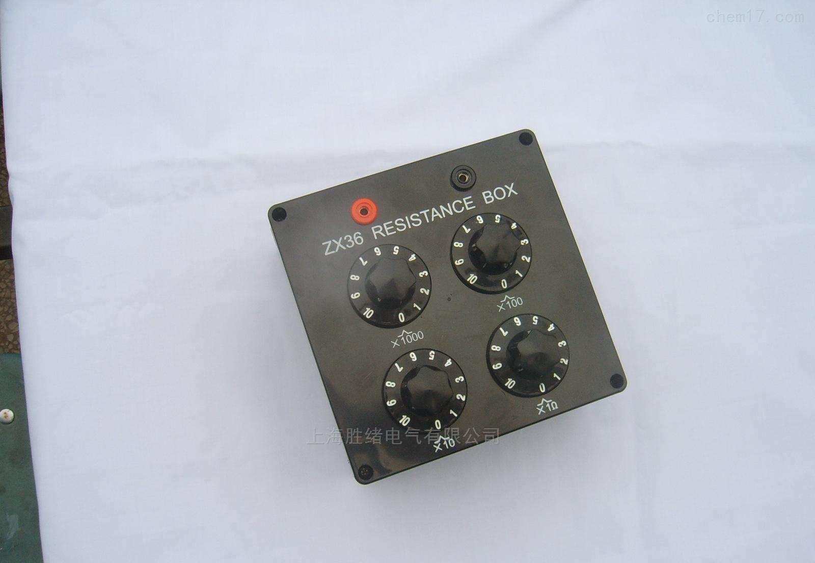 ZX1G直流标准电阻箱