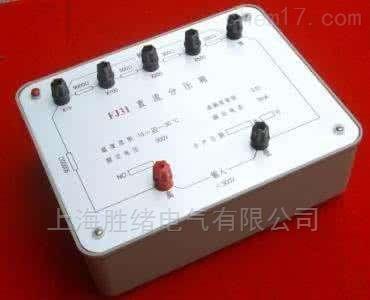 ZX21d直流标准电阻箱
