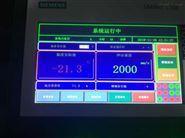 橋梁支座低溫脆化試驗機