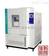 北京高低溫交變濕熱試驗箱
