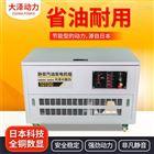 TOTO1212千瓦静音汽油发电机直销
