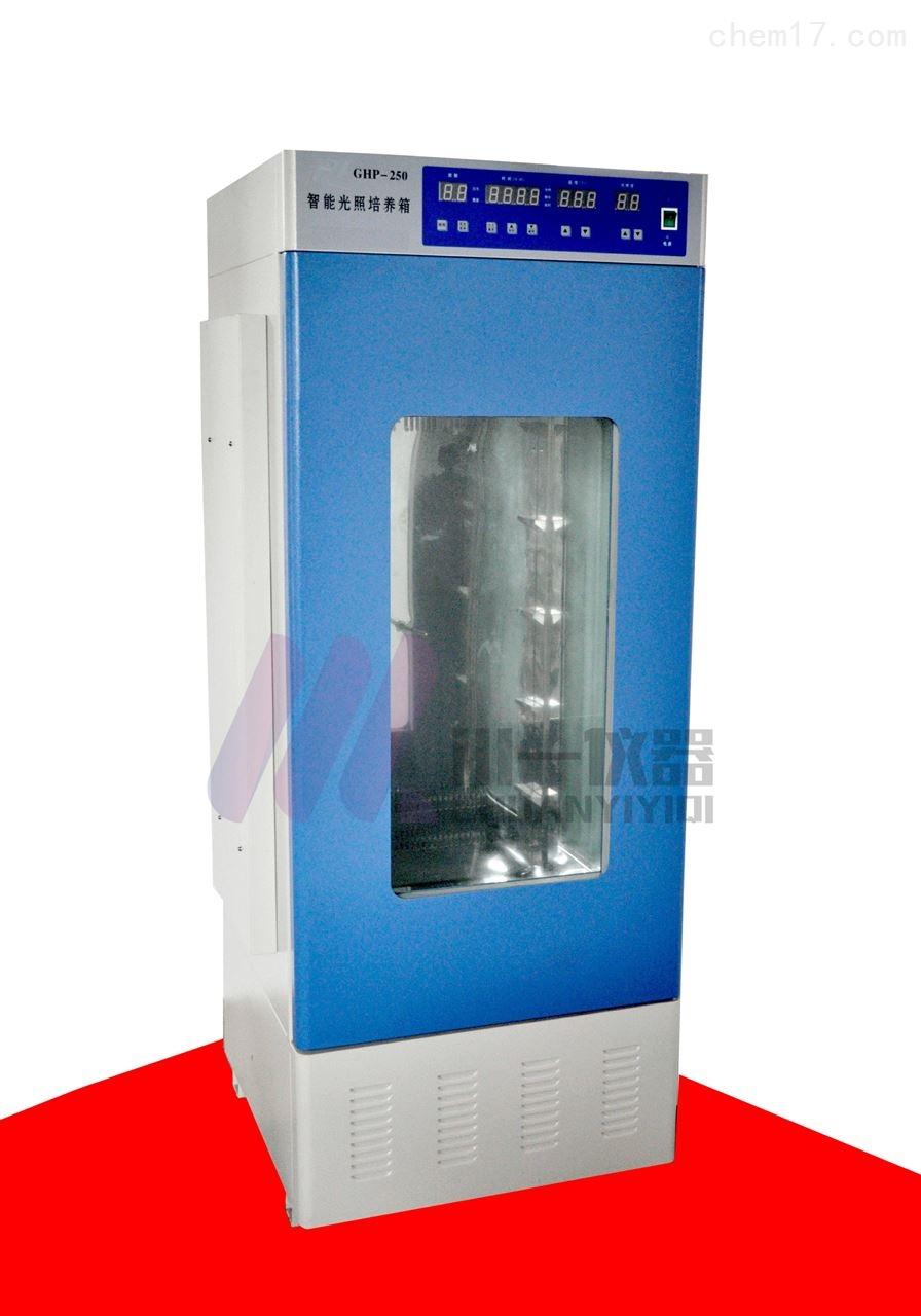 育苗发芽箱PGX-80A智能光照培养箱