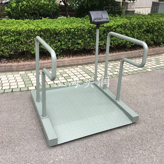 轮椅秤生产厂家/300kg轮椅电子秤