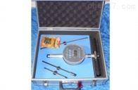 WG-Ⅳ专业生产电子填土密实度现场检测仪