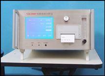 NH2000残留溶剂分析仪