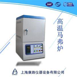 SXC-12-16程控高温炉|上海一体化马弗炉