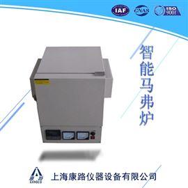SXKL-1313程控箱式电阻炉
