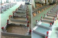 化工厂2吨氯钢电子称带控制信号输出钢瓶秤