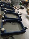 化工厂带4-20mA控制型号输出钢瓶称现货