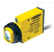 BANNER邦纳Q60系列2米量程可调区域式传感器