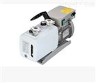 原裝進口 ilvmac/伊爾姆 單級旋片泵
