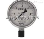 Y-63A-Z/Y-63AZ 耐震壓力表