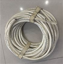 流量计电缆20米EMVIP68