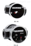 FS-M,FS-0磁随动型官网川崎KAWAKIpt88开关原装进口