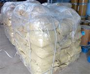厂家供应灭多威原料药25公斤起订