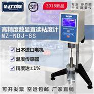 洗洁精粘度计 化妆品粘稠度测试仪 粘度仪