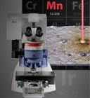 徕卡清洁度检测仪与颗粒元素分析一体机
