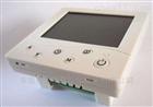 销售博力谋风机盘管温控面板CF230-D202-AF