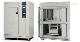 三箱式冷热循环冲击测试箱