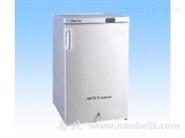 郑州超低温储存箱产品