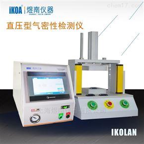 IK-ALT-M100直压式防水气密性检测仪