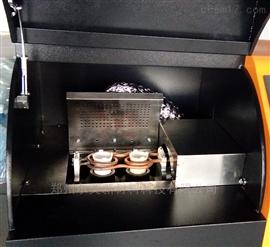 K-GRY-0.1尔莫新材料高频熔样机熔融炉